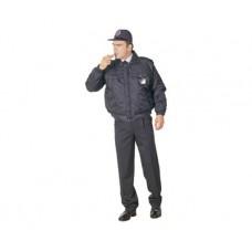 Güvenlik Kıyafeti,gk064