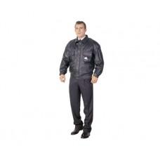 Güvenlik Kıyafeti,gk063